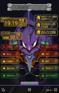 Androidアプリ「エヴァンゲリオン 壁紙無料きせかえ」のスクリーンショット 1枚目