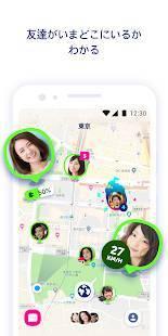 Androidアプリ「Zenly ゼンリー : 大切な友達と位置情報をシェア」のスクリーンショット 1枚目