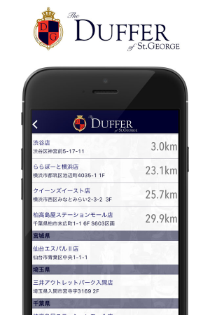 Androidアプリ「The DUFFER of St.GEORGE」のスクリーンショット 4枚目