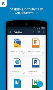 Androidアプリ「A360」のスクリーンショット 1枚目