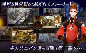 Androidアプリ「セブンナイツ(Seven Knights)」のスクリーンショット 3枚目