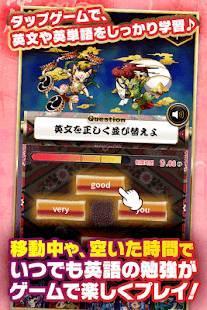 Androidアプリ「鬼桃語り【発音英語&本格RPG】」のスクリーンショット 3枚目
