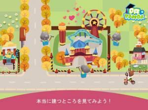 Androidアプリ「Hoopaのシティー」のスクリーンショット 4枚目
