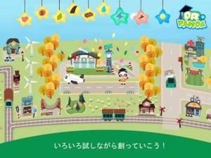Androidアプリ「Hoopaのシティー」のスクリーンショット 5枚目