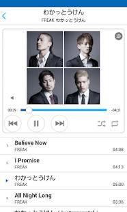 Androidアプリ「スマプラミュージック」のスクリーンショット 2枚目
