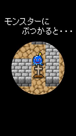 Androidアプリ「こそっと勇者 ~懐かしのドット風ゲーム~」のスクリーンショット 4枚目
