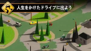 Androidアプリ「Splash Cars」のスクリーンショット 4枚目