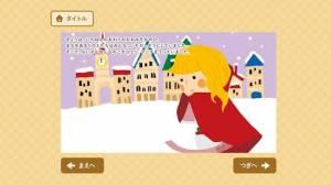Androidアプリ「絵本 シンデレラ・赤ずきんなど【アンデルセン&グリム童話】」のスクリーンショット 5枚目