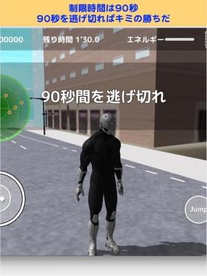 Androidアプリ「さっぽろ鬼ごっこ」のスクリーンショット 4枚目