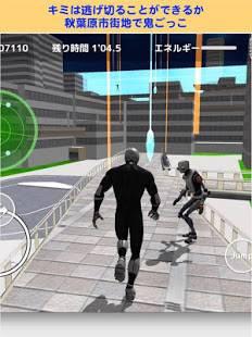 Androidアプリ「アキバで鬼ごっこ」のスクリーンショット 1枚目