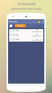 Androidアプリ「通話レコーダー」のスクリーンショット 1枚目