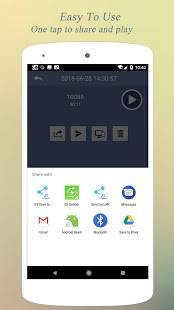 Androidアプリ「通話レコーダー」のスクリーンショット 3枚目