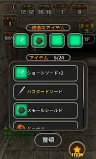 Androidアプリ「Unity.Rogue ユニティ.ローグ 3Dローグライク」のスクリーンショット 4枚目
