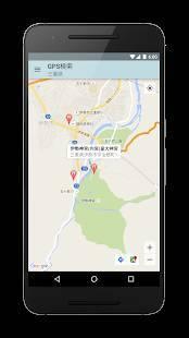 Androidアプリ「かむ朱印」のスクリーンショット 2枚目