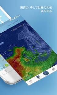 Androidアプリ「AirVisual 大気汚染|空気の品質モニタリングと予報」のスクリーンショット 2枚目