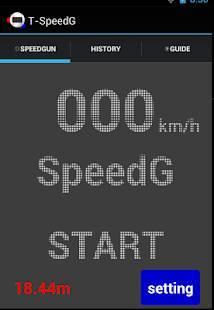 Androidアプリ「B-SpeedGun」のスクリーンショット 1枚目