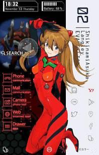 Androidアプリ「エヴァンゲリオン無料きせかえ」のスクリーンショット 1枚目
