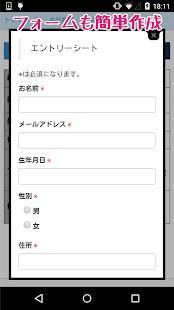 Androidアプリ「クレヨン - 無料で簡単ホームページ作成 | Crayon」のスクリーンショット 4枚目