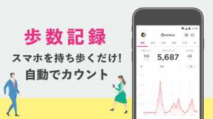 Androidアプリ「ダイエット/ヘルスケア アプリ「FiNC/フィンク」体重/食事/歩数/睡眠/生理などをまとめて記録」のスクリーンショット 2枚目