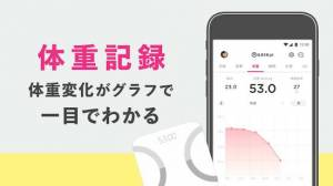 Androidアプリ「ダイエット/ヘルスケア アプリ「FiNC/フィンク」体重/食事/歩数/睡眠/生理などをまとめて記録」のスクリーンショット 3枚目
