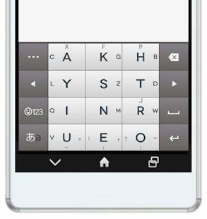 Androidアプリ「アルテ日本語入力キーボード」のスクリーンショット 5枚目