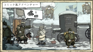 Androidアプリ「Valiant Hearts: The Great War」のスクリーンショット 2枚目