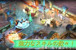 Androidアプリ「Dungeon Legends」のスクリーンショット 1枚目