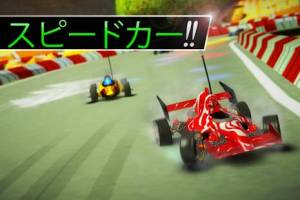 Androidアプリ「Touch Racing 2 - Mini RC Race」のスクリーンショット 1枚目