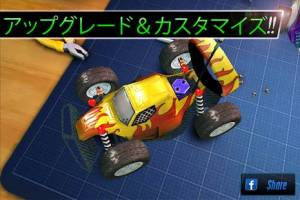 Androidアプリ「Touch Racing 2 - Mini RC Race」のスクリーンショット 5枚目