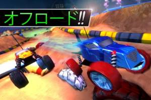 Androidアプリ「Touch Racing 2 - Mini RC Race」のスクリーンショット 2枚目