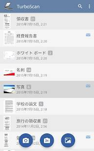 Androidアプリ「TurboScan: 文書とレシートをPDFにスキャン」のスクリーンショット 1枚目
