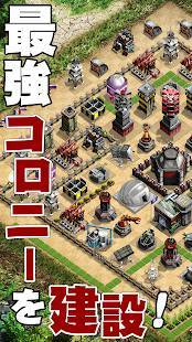 Androidアプリ「ゾンビ戦略ゲーム : UDF」のスクリーンショット 1枚目