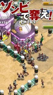 Androidアプリ「ゾンビ戦略ゲーム : UDF」のスクリーンショット 4枚目