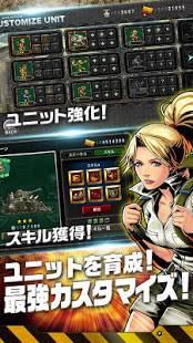 Androidアプリ「METAL SLUG ATTACK」のスクリーンショット 4枚目