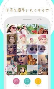 Androidアプリ「写真を簡単に丸く切り抜き☆Round Photo」のスクリーンショット 2枚目