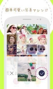 Androidアプリ「写真を簡単に丸く切り抜き☆Round Photo」のスクリーンショット 3枚目