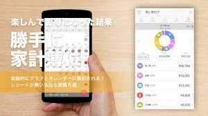 Androidアプリ「レシートがお金にかわる家計簿アプリCODE」のスクリーンショット 1枚目