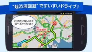 Androidアプリ「地図アプリ - ゼンリン住宅地図・本格カーナビ・最新地図・渋滞・乗換[ドコモ地図ナビ]」のスクリーンショット 5枚目
