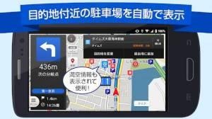 Androidアプリ「地図アプリ 本格カーナビ・ゼンリン最新地図・渋滞・乗換」のスクリーンショット 4枚目
