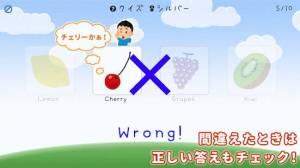 Androidアプリ「こども英語リスニングゲーム What's this?」のスクリーンショット 3枚目
