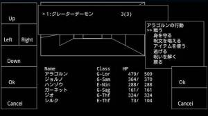 Androidアプリ「Wandroid #1 - ORDEAL FROM THE MAD OVERLORD -」のスクリーンショット 2枚目