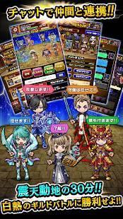 Androidアプリ「ドラゴンエッグ 仲間との出会い×友達対戦RPG」のスクリーンショット 3枚目