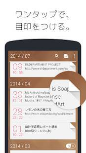 Androidアプリ「メモ帳 - Miminote」のスクリーンショット 3枚目