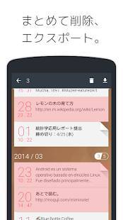 Androidアプリ「メモ帳 - Miminote」のスクリーンショット 5枚目