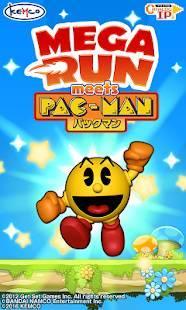 Androidアプリ「パックマン - Mega Run meets パックマン」のスクリーンショット 1枚目