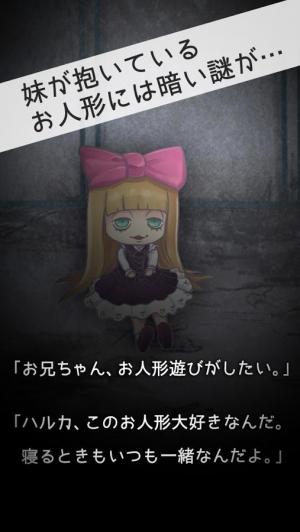 Androidアプリ「僕の妹は世界一かわいい ~お兄ちゃんと妹の育成ゲーム~」のスクリーンショット 2枚目