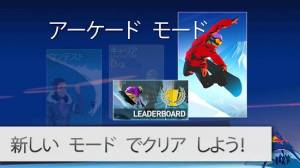Androidアプリ「Snowboarding The Fourth Phase」のスクリーンショット 1枚目