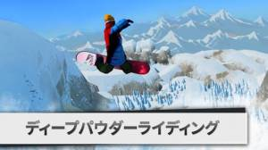 Androidアプリ「Snowboarding The Fourth Phase」のスクリーンショット 3枚目