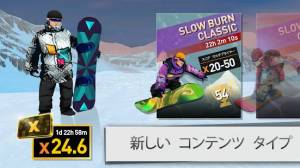 Androidアプリ「Snowboarding The Fourth Phase」のスクリーンショット 2枚目
