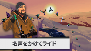 Androidアプリ「Snowboarding The Fourth Phase」のスクリーンショット 4枚目